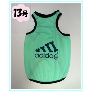 (犬服 ネコポス便)13号 メッシュタンク adidog グリーン (激安 ドッグウェア Tシャツ)|chaidee-wanwan