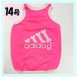 (犬服 ネコポス便)14号 メッシュタンク adidog 蛍光ピンク (激安 ドッグウェア Tシャツ) chaidee-wanwan