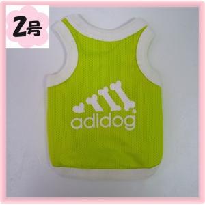 (犬服 ネコポス便)2号 メッシュタンク adidog(黄緑) (激安 ドッグウェア Tシャツ)|chaidee-wanwan