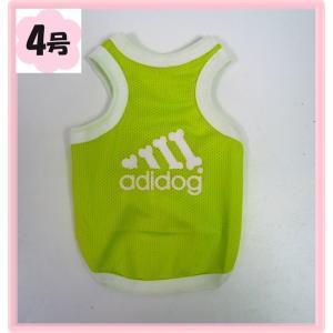 (犬服ネコポス便 )4号 メッシュタンク adidog (黄緑) (激安 ドッグウェア Tシャツ)|chaidee-wanwan
