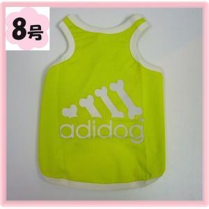 (犬服 ネコポス便) 8号 メッシュタンク adidog (黄緑) (激安 ドッグウェア Tシャツ)|chaidee-wanwan