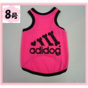 (犬服 ネコポス便) 8号 メッシュタンク adidog ダメージ(ピンク) (激安 ドッグウェア Tシャツ)|chaidee-wanwan
