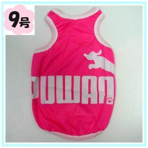 (犬服 ネコポス便) 9号 タンクメッシュ Puwan(蛍光ピンク)  (激安 ドッグウェア Tシャツ)|chaidee-wanwan
