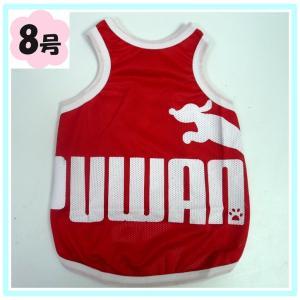 (犬服 ネコポス便) 8号 タンクメッシュ Puwan(赤) (激安 ドッグウェア Tシャツ)|chaidee-wanwan
