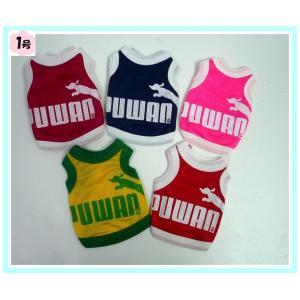 (犬服 ネコポス便)1号 メッシュタンクPuwan(5色) (激安 ドッグウェア Tシャツ) chaidee-wanwan