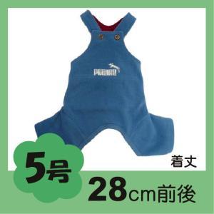 (犬服 ネコポス便) 5号 フリースオーバーオール Puwan(青) (激安 ズボン ロンパース )|chaidee-wanwan