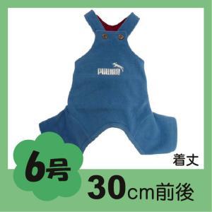 (犬服 ネコポス便) 6号 フリースオーバーオール Puwan(青) (激安 ズボン ロンパース )|chaidee-wanwan