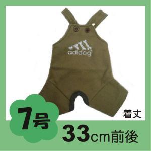 (犬服 ネコポス便) 7号 フリースオーバーオール adidog(茶) (激安 ズボン ロンパース )|chaidee-wanwan