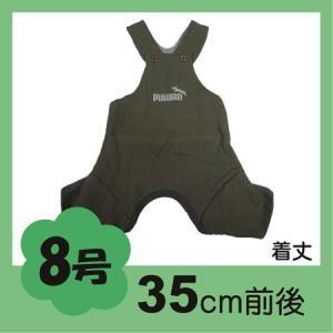 (犬服 ネコポス便) 8号 フリースオーバーオール Puwan(茶) (激安 ズボン ロンパース )|chaidee-wanwan