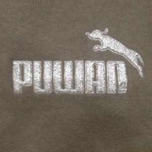 (犬服 ネコポス便) 8号 フリースオーバーオール Puwan(茶) (激安 ズボン ロンパース )|chaidee-wanwan|05