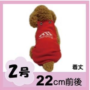 (犬服ネコポス便)2号コットンオーバーオール adidog(レッド)(激安 ズボン ロンパース ) chaidee-wanwan