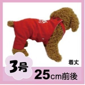(犬服ネコポス便)3号コットンオーバーオール adidog(レッド)(激安 ズボン ロンパース ) chaidee-wanwan