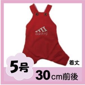 (犬服ネコポス便)5号コットンオーバーオール adidog(レッド)(激安 ズボン ロンパース ) chaidee-wanwan