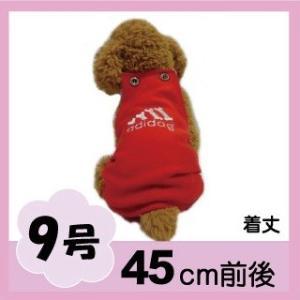 (犬服ネコポス便)コットンオーバーオール adidog(赤) 9号(激安 ズボン ロンパース ) chaidee-wanwan
