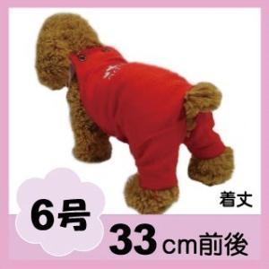 (犬服ネコポス便)6号コットンオーバーオール adidog(レッド)(激安 ズボン ロンパース ) chaidee-wanwan