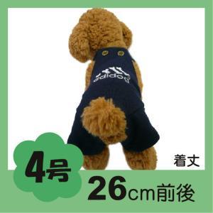 (犬服 送料無料)フリースオーバーオール adidog(紺) 4号(激安 ズボン ロンパース )