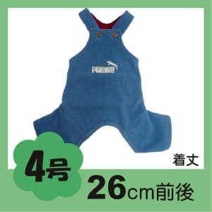 (犬服 ネコポス便) 4号 フリースオーバーオール Puwan(青) (激安 ズボン ロンパース )|chaidee-wanwan