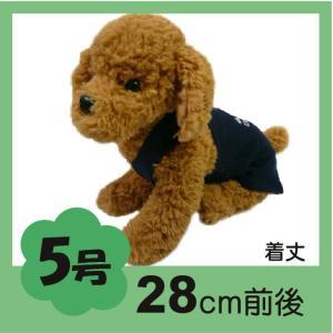 (犬服 ネコポス便) 5号 フリースオーバーオール adidog(紺)(激安 ズボン ロンパース )|chaidee-wanwan