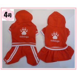 (犬服 ネコポス便)adidog/オールインワン/オレンジピンク 4号(激安 トップス ワンピース ズボン ロンパース )  |chaidee-wanwan