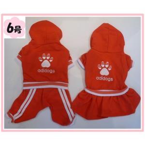 (犬服 ネコポス便)adidog/オールインワン/オレンジピンク 6号(激安 トップス ワンピース ズボン ロンパース )  |chaidee-wanwan