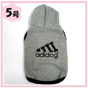 (犬服 ネコポス便) 5号 adidogパーカー(グレー)(激安 ドッグウェア)|chaidee-wanwan
