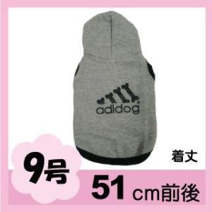 (犬服 ネコポス便)9号adidogパーカー(グレー)(激安 ドッグウェア)|chaidee-wanwan