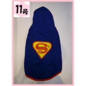 (犬服 ネコポス便) パーカー スーパーワン 11号(激安 ドッグウェア Tシャツ)|chaidee-wanwan