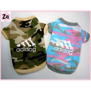 (犬服ネコポス便 )Tシャツ(袖あり) 迷彩adidog(ロゴ大) 2号(激安 ドッグウェア Tシャツ)|chaidee-wanwan