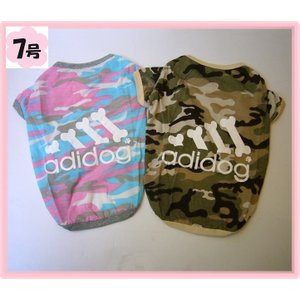 (犬服 ネコポス便)Tシャツ(袖あり)迷彩adidog(ロゴ大) 7号(激安 ドッグウェア Tシャツ)|chaidee-wanwan