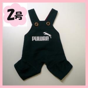(犬服 ネコポス便)2号コットンオーバーオール Puwan(ネイビー)(激安 ズボン ロンパース ) chaidee-wanwan