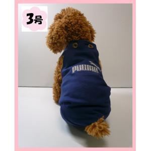(犬服 ネコポス便)3号コットンオーバーオール Puwan(ネイビー)(激安 ズボン ロンパース ) chaidee-wanwan
