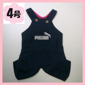 (犬服 ネコポス便)4号コットンオーバーオール Puwan(ネイビー)(激安 ズボン ロンパース ) chaidee-wanwan