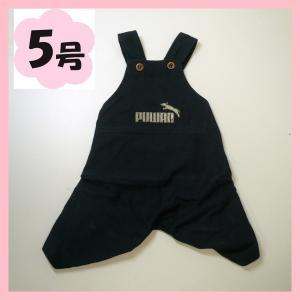 (犬服 ネコポス便)5号コットンオーバーオール Puwan(ネイビー)(激安 ズボン ロンパース ) chaidee-wanwan