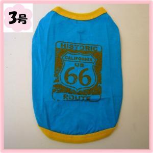 (犬服ネコポス便 )Tシャツ ルート66  3号 (激安 ドッグウェア Tシャツ)|chaidee-wanwan