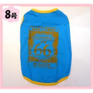 (犬服 ネコポス便)8号 Tシャツ ルート66  (激安 ドッグウェア Tシャツ)|chaidee-wanwan
