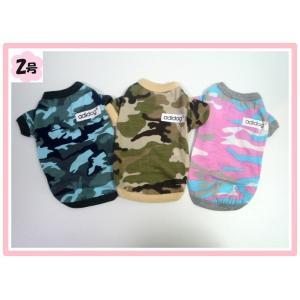 (犬服 ネコポス便)Tシャツ(袖あり) 迷彩adidog 2号(激安 ドッグウェア Tシャツ)|chaidee-wanwan