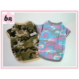 (犬服 ネコポス便)Tシャツ(袖あり) 迷彩adidog 6号(激安 ドッグウェア Tシャツ) chaidee-wanwan