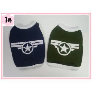 (犬服ネコポス便 )Tシャツ ウィンターソルジャー 1号(激安 ドッグウェア Tシャツ)|chaidee-wanwan