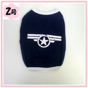 (犬服ネコポス便 )Tシャツ ウィンターソルジャー 2号(激安 ドッグウェア Tシャツ)|chaidee-wanwan