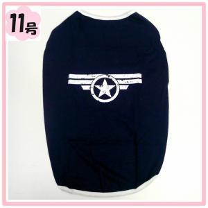 (犬服 ネコポス便)11号 Tシャツウィンターソルジャー (激安 ドッグウェア Tシャツ)|chaidee-wanwan