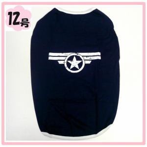 (犬服 ネコポス便)12号 Tシャツウィンターソルジャー (激安 ドッグウェア Tシャツ)|chaidee-wanwan