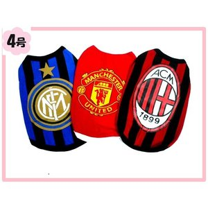 (犬服 ネコポス便)ワンTシャツ人気海外サッカーチーム(A) 4号(激安 ドッグウェア Tシャツ)|chaidee-wanwan