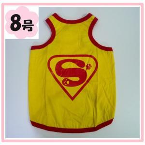 (犬服 ネコポス便)タンクトップスーパーワン黄色8号(激安 ドッグウェア Tシャツ)|chaidee-wanwan