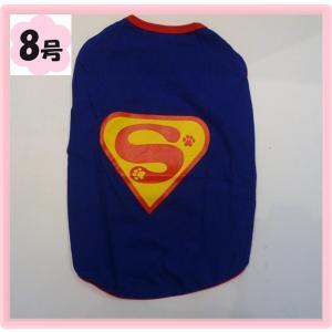 (犬服 ネコポス便)8号 Tシャツ スーパーワン  (激安 ドッグウェア Tシャツ)|chaidee-wanwan