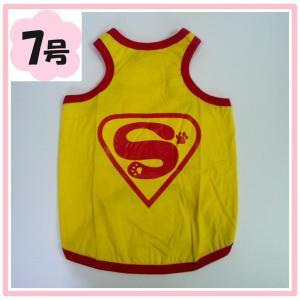 (犬服 ネコポス便)タンクトップスーパーワン黄色7号(激安 ドッグウェア Tシャツ)|chaidee-wanwan