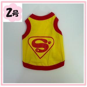 (犬服ネコポス便 )タンクトップ スーパーワン新色 2号(激安 ドッグウェア Tシャツ)|chaidee-wanwan