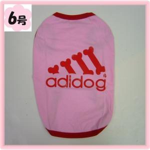 (犬服 ネコポス便)Tシャツ adidog (ピンク)6号(激安 ドッグウェア Tシャツ) chaidee-wanwan
