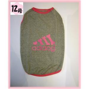 (犬服 ネコポス便)12号 Tシャツ adidog(グレー)  (激安 ドッグウェア Tシャツ)|chaidee-wanwan