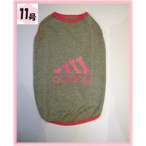 (犬服 ネコポス便)11号 Tシャツ adidog(グレー)  (激安 ドッグウェア Tシャツ)|chaidee-wanwan
