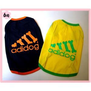 (犬服 ネコポス便)ワンTシャツ adidog(イエロー&ネイビー) 6号(激安 ドッグウェア Tシャツ) chaidee-wanwan